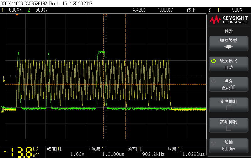 苹果6指纹电路维修